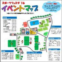 festa16-map